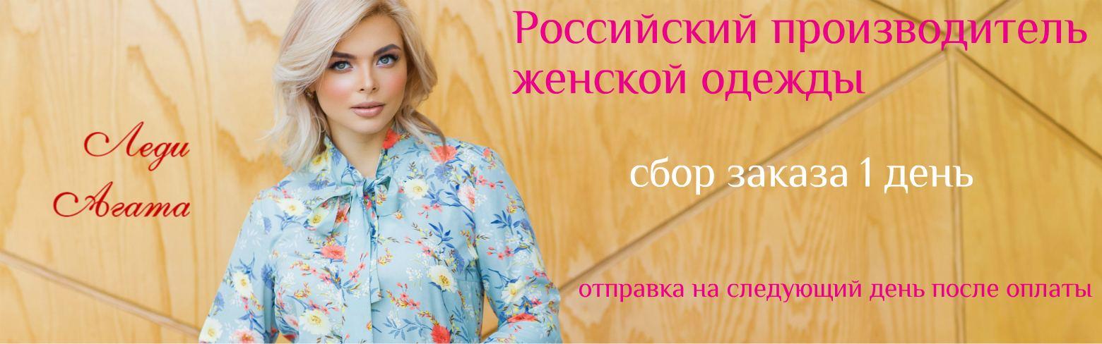 bfeb55877ed Женская одежда оптом в Новосибирске.Купить женскую одежду оптом у ...